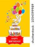 25 years anniversary. happy... | Shutterstock . vector #1054599989
