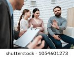 adult bearded man rejects... | Shutterstock . vector #1054601273