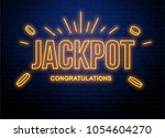 lottery neon background brick... | Shutterstock .eps vector #1054604270