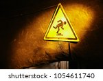 road sign at city | Shutterstock . vector #1054611740