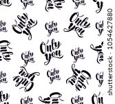 seamless pattern with lettering ... | Shutterstock .eps vector #1054627880