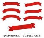 ribbon banner set isolated on... | Shutterstock .eps vector #1054637216