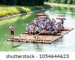 isar  germany   july 10 ... | Shutterstock . vector #1054644623