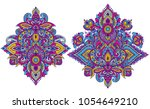 vector set of henna floral... | Shutterstock .eps vector #1054649210