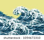 sea high waves. hand drawn... | Shutterstock .eps vector #1054672310