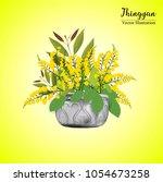 thingyan water festival flower  ... | Shutterstock .eps vector #1054673258