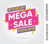 super sale  mega sale  sale... | Shutterstock .eps vector #1054688969