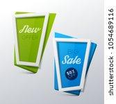 vector banners set | Shutterstock .eps vector #1054689116