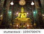 wat suthat  bangkok   photo a... | Shutterstock . vector #1054700474
