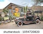 arizona  usa   april 2  2014 ... | Shutterstock . vector #1054720820