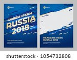 Layout Template design of the poster for sport event, 2018 trend | Shutterstock vector #1054732808