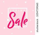 spring sale trendy creative...   Shutterstock .eps vector #1054739060