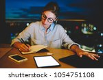 concentrated businesswoman... | Shutterstock . vector #1054751108