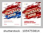 Layout Template design of the poster for sport event, 2018 trend | Shutterstock vector #1054753814
