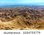 Israel  negev  desert. overview ...