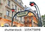 Metropolitain Sighn In Paris ...