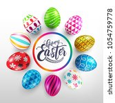 Easter Day Banner Template Wit...