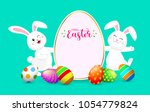 party poster for easter egg... | Shutterstock .eps vector #1054779824