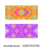 bright colorful horizontal... | Shutterstock .eps vector #1054792700