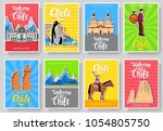 chile vector brochure cards... | Shutterstock .eps vector #1054805750