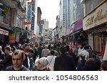 istanbul  turkey   17 march ... | Shutterstock . vector #1054806563