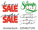 calligraphy. hand drawn... | Shutterstock .eps vector #1054817150