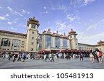 beijing june 16  2012. beijing... | Shutterstock . vector #105481913