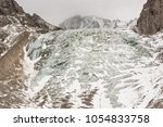 mountains and glacier lifestyle ... | Shutterstock . vector #1054833758