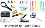 assortment of stationery on the ... | Shutterstock . vector #105484838