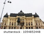 central library of the... | Shutterstock . vector #1054852448
