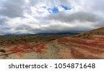 azerbaijan nature  beautiful... | Shutterstock . vector #1054871648