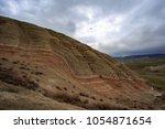 azerbaijan nature  beautiful... | Shutterstock . vector #1054871654
