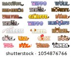 vector big set cute cartoon... | Shutterstock .eps vector #1054876766
