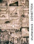 old egypt hieroglyphs carved on ...   Shutterstock . vector #1054877054