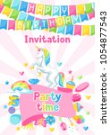 happy birthday party invitation ... | Shutterstock .eps vector #1054877543