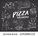 pizza hand drawn sketch set.... | Shutterstock .eps vector #1054880120