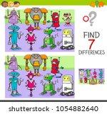 cartoon illustration of finding ... | Shutterstock .eps vector #1054882640
