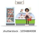 supermarket interior set. happy ... | Shutterstock .eps vector #1054884008
