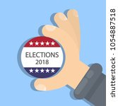 american election campaign.... | Shutterstock .eps vector #1054887518