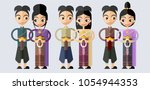 thailand travel concept the... | Shutterstock .eps vector #1054944353