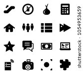 solid vector icon set  ... | Shutterstock .eps vector #1054953659