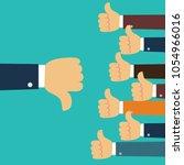hand of businessman many hands... | Shutterstock .eps vector #1054966016