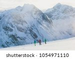 process of hiking in northern... | Shutterstock . vector #1054971110