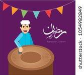 arabic   kunafa   maker man ... | Shutterstock .eps vector #1054982849