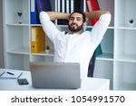self employed business person...   Shutterstock . vector #1054991570