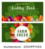 leaflet horizontal templates... | Shutterstock .eps vector #1054997453