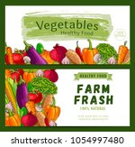 leaflet template with bright... | Shutterstock .eps vector #1054997480