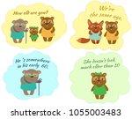 cartoon  stickers  characters.... | Shutterstock . vector #1055003483