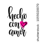 hecho con amor made with love... | Shutterstock .eps vector #1055020070