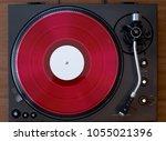 Vintage Vinyl Record Player...
